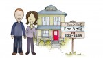 Tax Credits for First Time Home Buyers